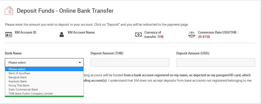 โบรกเกอร์ XM Forex Deposit